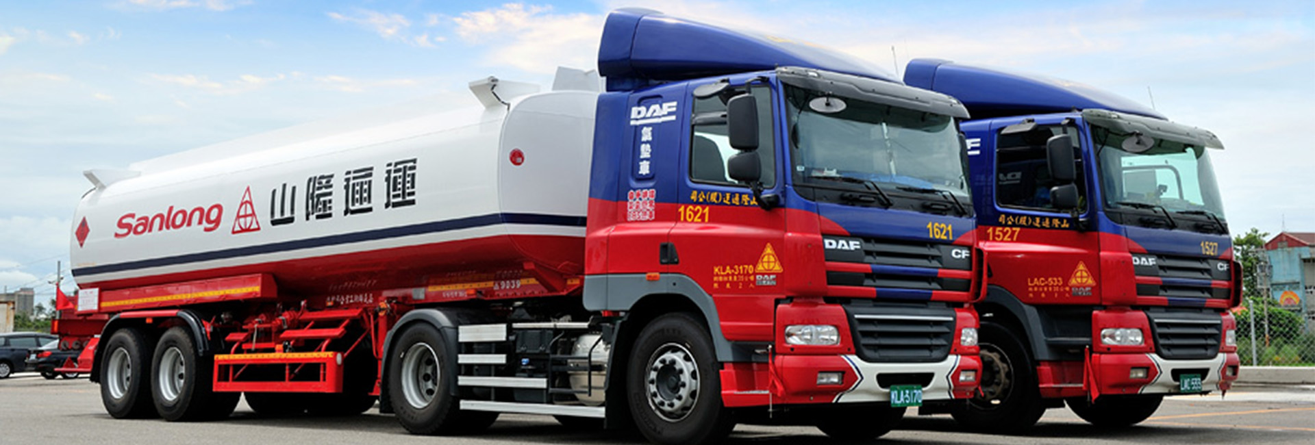 DAF Trucks produced 5000th truck in Taiwan